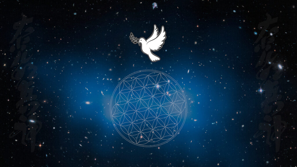 The Flower of Life with a Dove